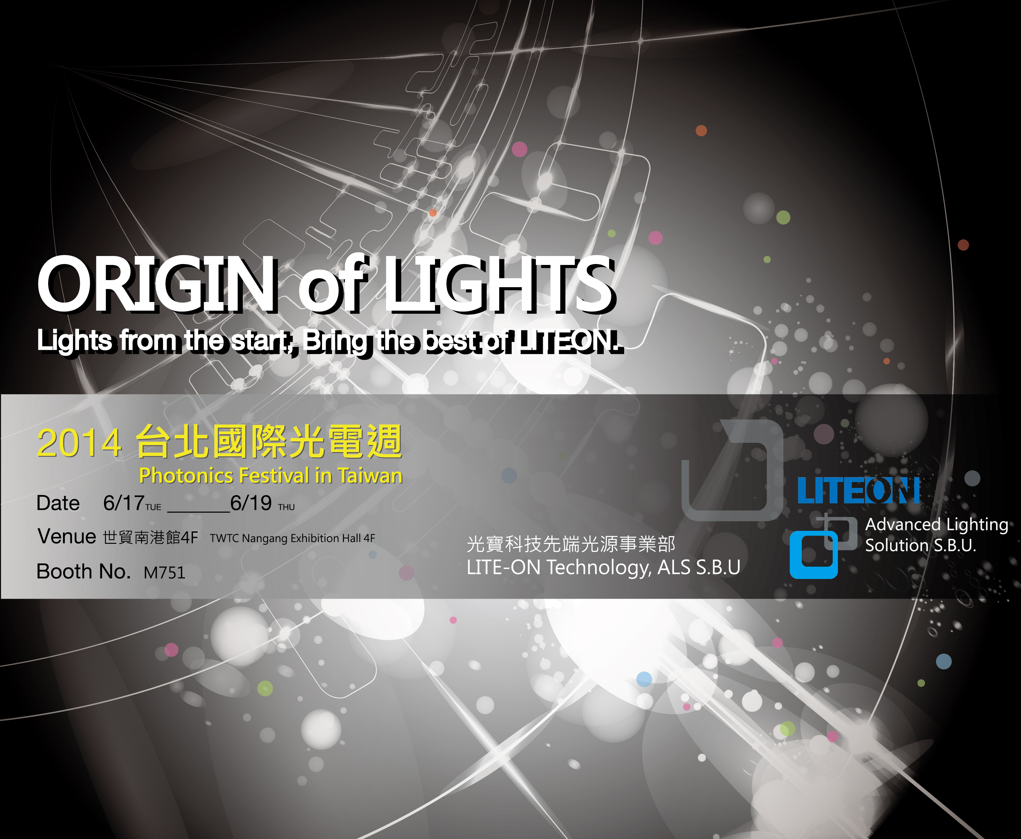 2014 Photonics Festival in Taiwan