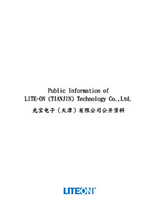 Notice of Environmental Information in TIANJIN